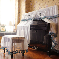 格子蕾丝钢琴罩钢琴防尘巾钢琴盖巾全包式钢琴巾钢琴凳罩