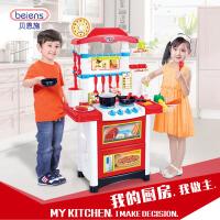 一号玩具 贝恩施儿童过家家玩具 女孩做饭过家家厨房玩具宝宝厨具餐具套装