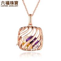 六福珠宝18K金钻石吊坠甜蜜宝盒love玫瑰金吊坠N165