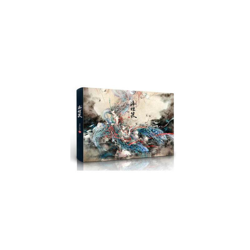 洛煌笈 山海经中的神兽 敦煌神话中的飞天舞 聊斋中的狐妖鬼魅  玄幻小说里的想象 在VIKI_LEE的唯美水墨插画中栩栩如生