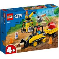 【当当自营】LEGO乐高积木 城市组City系列60252 工程推土机4岁+ 玩具礼物 2020年3月新品