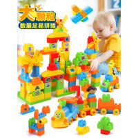 积木拼装玩具益智小孩男孩拼图宝宝大颗粒儿童节智力大号六一礼物
