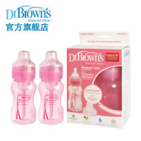 布朗博士 8安士/240ml PP宽口红蓝彩色奶瓶 WB823/WB824 2只装宽口PP奶瓶 红蓝可选