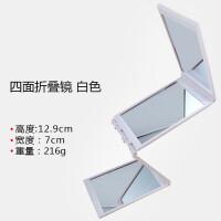 理发折叠镜 360化妆镜创意随身补妆四面镜子梳头折叠染发扎辫子便携美发镜