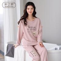 轩之婷 秋款睡衣女2020年新款甜美可爱可外穿全棉秋季套装家居服纯棉长袖