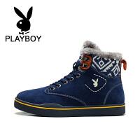 花花公子 男鞋短靴男靴子户外靴加绒雪地靴保暖男士棉鞋 德-CX37592