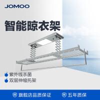【限时直降】JOMOO九牧智能遥控电动晾衣架 静音升降 紫外线杀菌晒被杆LA001