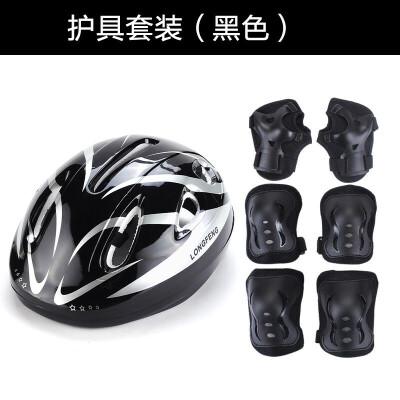 轮滑护具儿童头盔全套装自行车滑板溜冰旱冰鞋运动护膝安全帽 品质保证 售后无忧 支持货到付款