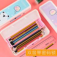 密码文具盒女男孩幼儿园儿童小学生用新款双层大容量韩国创意卡通可爱抖音网红多功能铅笔盒1-3年级塑料笔袋