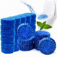 红兔子(HONGTUZI) 50只装洁厕灵蓝泡泡洁厕宝厕所除臭马桶清洁剂除垢洁厕剂去污洁厕剂块