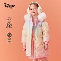 11.11开门红【3件2.5折价:349.7元】迪士尼童装女童羽绒服中长款儿童冬装中大童洋气时髦