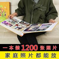 【支持礼品卡】相册 影集本插页式家庭相薄1200张大容量5寸6寸7810寸一本装过塑 u1n