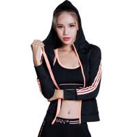跑步外套女 户外运动衣服健身房长袖卫衣速干瑜伽服上衣装备