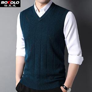 伯克龙 男士背心纯羊毛衫开衫V领针织衫商务休闲外套 男装中老年厚款毛线衣 Z67909