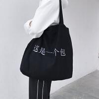 慵懒风帆布包chic原宿男生包包单肩简韩版斜挎包百搭大容量
