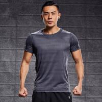运动上衣男短袖跑步宽松速干衣吸汗透气t恤薄款篮球户外衣服