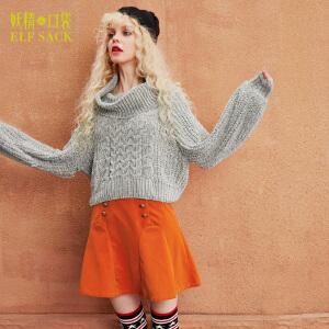 【尾品汇大促】妖精的口袋魔幻技能秋装新款复古短款A型绒感纽扣半身裙女