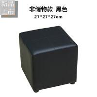 皮凳储物凳换鞋凳收纳凳小矮凳小凳子创意沙发凳子客厅茶几凳坐墩定制 非储物款黑色 皮凳27*27*27cm