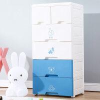50cm宝宝衣柜纯色塑料抽屉式收纳柜儿童小孩多层收纳箱衣物储物柜