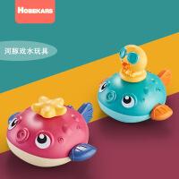 会喷水的小海鱼 儿童浴室洗澡电动旋转喷水鱼 宝宝泳池戏水鸭玩具