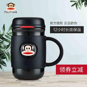 【用券立减20】正版授权大嘴猴双层不锈钢保温杯 办公室时尚款茶杯水杯 PFD005