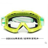 新款户外骑行镜摩托车风镜防风眼镜防雾镜片可戴近视眼镜大视野