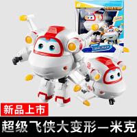 奥迪双钻超级飞侠玩具大号变形机器人全套装小飞侠玩具 大变形飞侠-米克