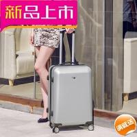 行李箱男旅行箱24寸万向轮铝框商务拉杆箱密码箱包20登机皮箱子女