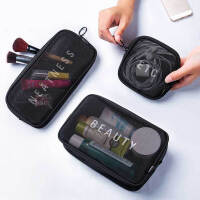 旅行洗漱包男女士便携防水化妆包收纳袋出差户外旅游套装用品整理袋