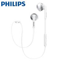 Philips/飞利浦 SHB5250无线蓝牙耳机耳塞式迷你运动手机通话耳麦