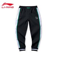 李宁运动裤男士2020新款韦德系列裤子男装春季收口梭织运动长裤