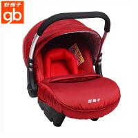 【当当自营】【支持礼品卡】好孩子CS700婴儿提篮式安全座椅车载0-15个月 新生儿宝宝方便携带CS700-L003红