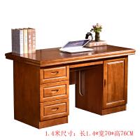 实木办公桌带抽屉电脑台式桌简约书房书桌卧室学习桌子家用写字台