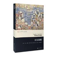 [二手旧书9成新] 当代学术棱镜译丛//文化政策 (澳) 托比・米勒,(美) 乔治・尤迪思 9787305162886