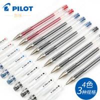 日本PILOT百乐中性笔BLLH-20C5针管式hi-tec-c签字水笔0.5/0.4/0.3财务办公�ㄠ�笔