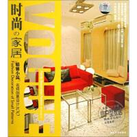 时尚家居:精雅小筑:名师创意设计100(附DVD光盘1张)