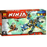 欢乐童年-兼容乐高式10446幻影忍者系列Ninjago 杰的雷电飞龙 拼装积木玩具70602
