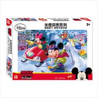 古部迪士尼 儿童益智玩具拼图 米奇200片拼图 11DF2001709