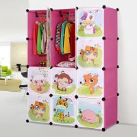 索尔诺卡通衣柜简易儿童组合衣柜宝宝衣橱婴儿衣物树脂收纳柜