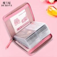 �n版卡包女式多卡位真皮�X包一�w男士卡套薄卡片包大容量*�A