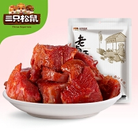 【三只松鼠_老卤香150g】休闲零食小吃特产卤汁卤味熟牛肉酱牛肉原味