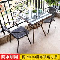 阳台小桌椅茶几三件套藤椅户外休闲桌椅一桌两椅铁艺小圆桌椅组合