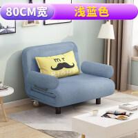 单人沙发床两用办公室午休午睡1.2书房1.5双人客厅小户型折叠床