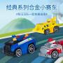 汪汪队立大功(PAW PATROL)狗狗巡逻队玩具收藏款合金系列小救援车儿童旺旺队玩具