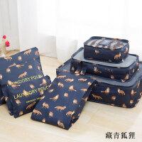20180823091033723旅行收纳袋套装行李箱衣物内衣整理袋旅游衣服收纳包鞋子打包袋子