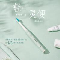 松下电动牙刷声波震动充电式全自动软毛刷情侣款巧笔刷WDB3A