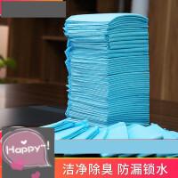 【支持礼品卡】狗狗尿垫加厚100片宠物尿片吸水垫除臭尿不湿泰迪用品猫尿布t1c