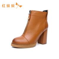 红蜻蜓女鞋新款休闲粗跟短筒女靴子高跟真皮女短靴