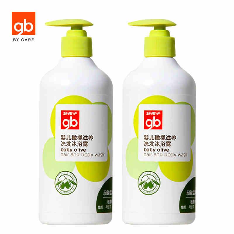 好孩子儿童洗发沐浴露二合一 婴儿洗发水 宝宝洗护用品500ML*2瓶