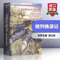 华研原版 格列佛游记 英文原版进口书籍 Gulliver's Travels 全英文版 进口英语书
